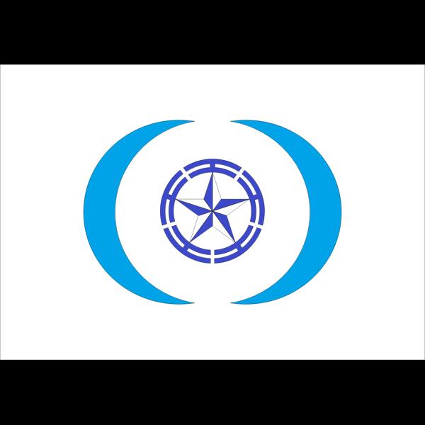 Flag of Ebetsu Hokkaido