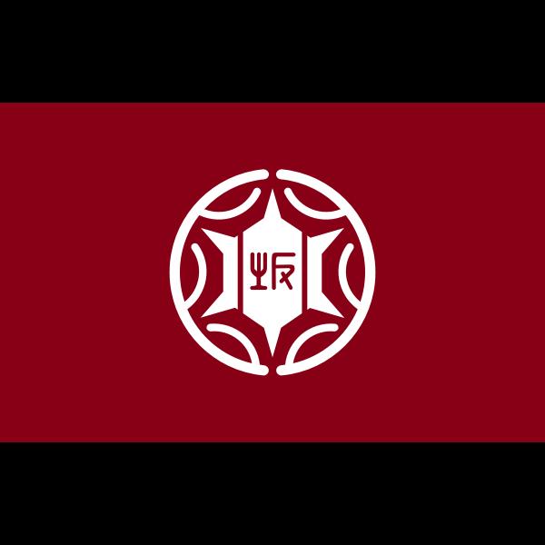 Flag of Kosaka Akita