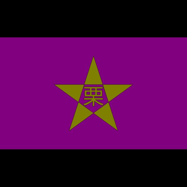 Flag of Kurisawa Hokkaido