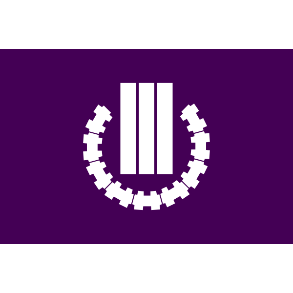 Flag of Kusatsu Gunma