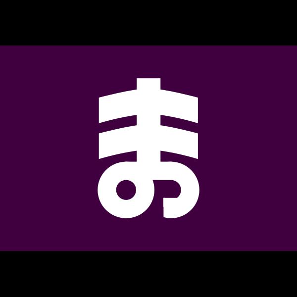 Flag of Manba Gunma