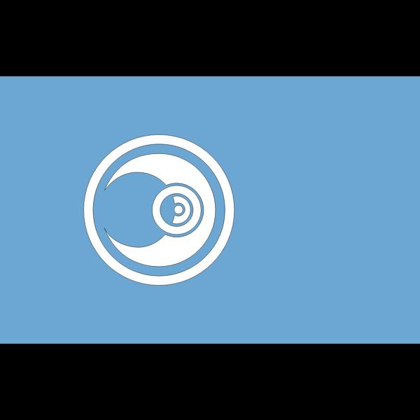 Flag of Meiwa Gunma