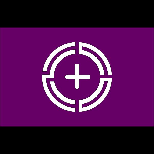 Flag of Numata Gunma