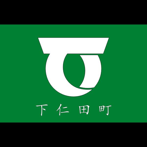 Flag of Shimonita Gunma