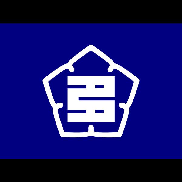 Flag of Tajimi Gifu