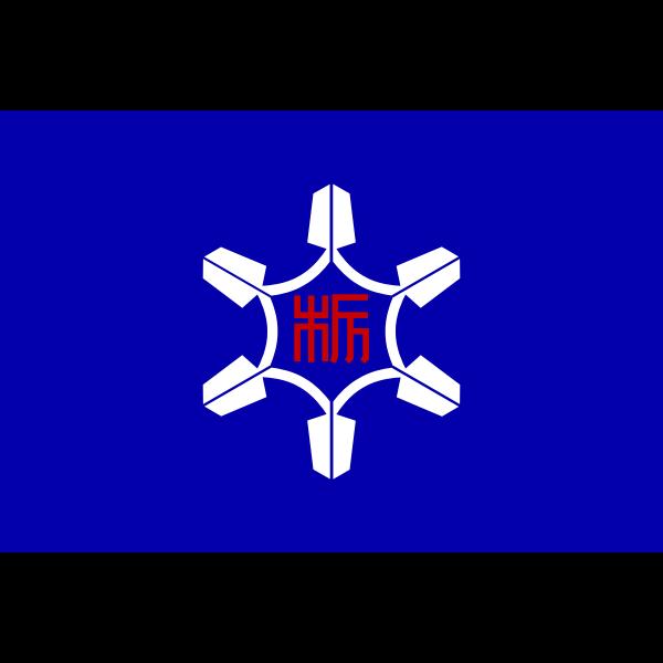 Flag of Tochio Niigata