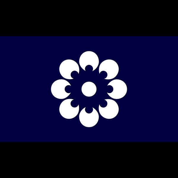 Flag of Tsuyazaki Fukuoka