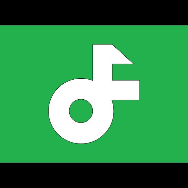 Flag of Yoshii Gunma