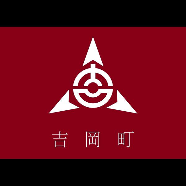 Flag of Yoshiokawa Gunma