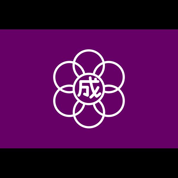 Flag of former Narita Chiba
