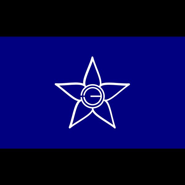 Flag of former Yokote Akita