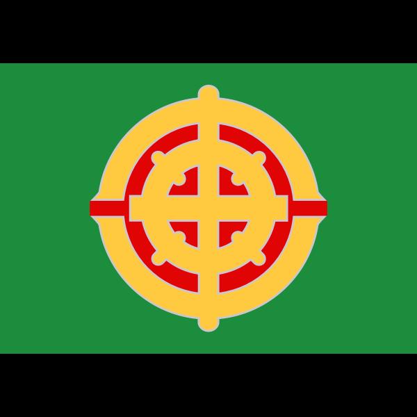 Flag of Higashikushira, Kagoshima