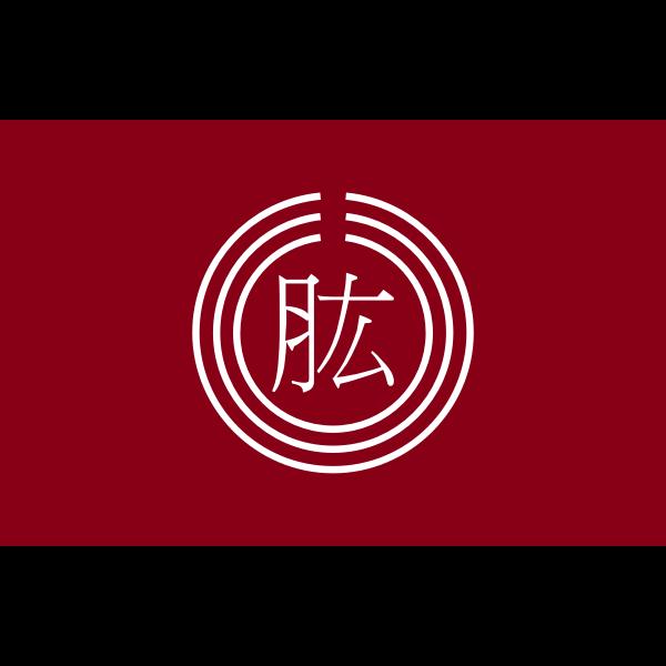 Official flag of Hijikawa vector illustration
