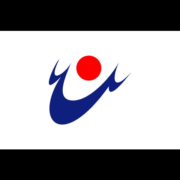 Flag of Hioki, Kagoshima