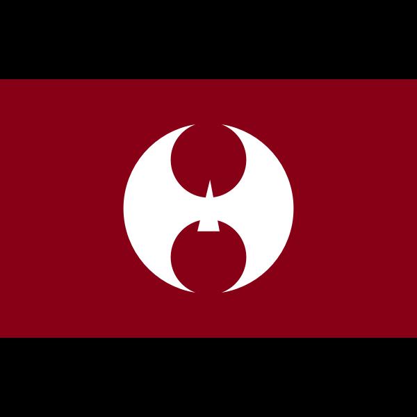 Flag of Hiyoshi, Kyoto