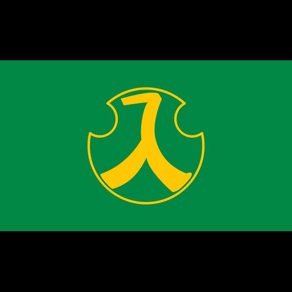 Flag of Iriki, Kagoshima