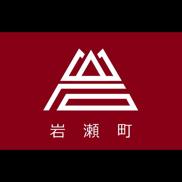 Flag of Iwase, Ibaraki