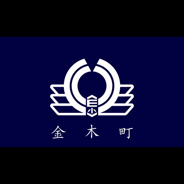 Flag of Kanagi, Aomori