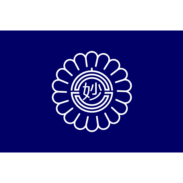 Official flag of Myoko vector clip art