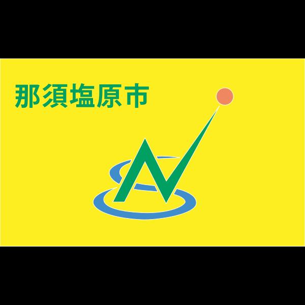 Vector drawing of official flag of Nasushiobara