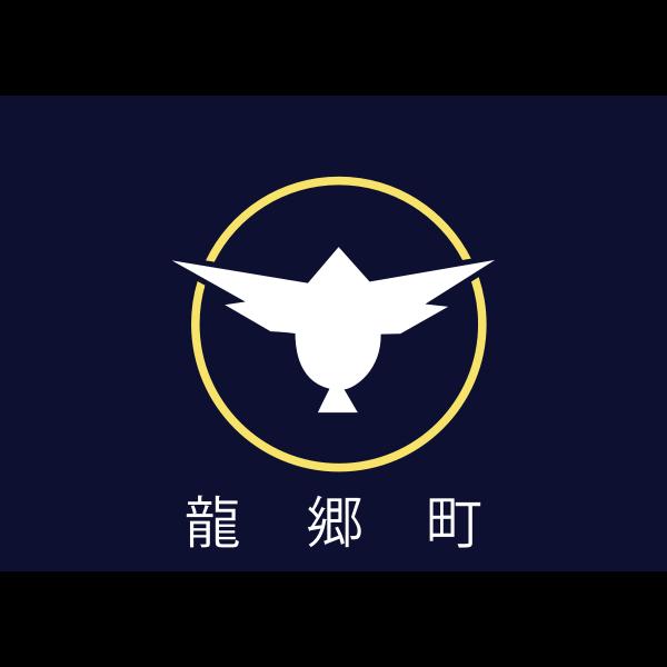 Flag of Tatsugo, Kagoshima