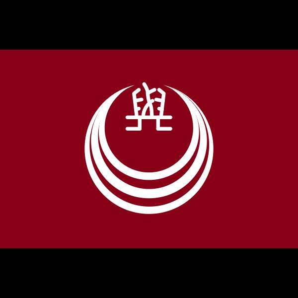 Vector flag of Yoita, Niigata, Japan