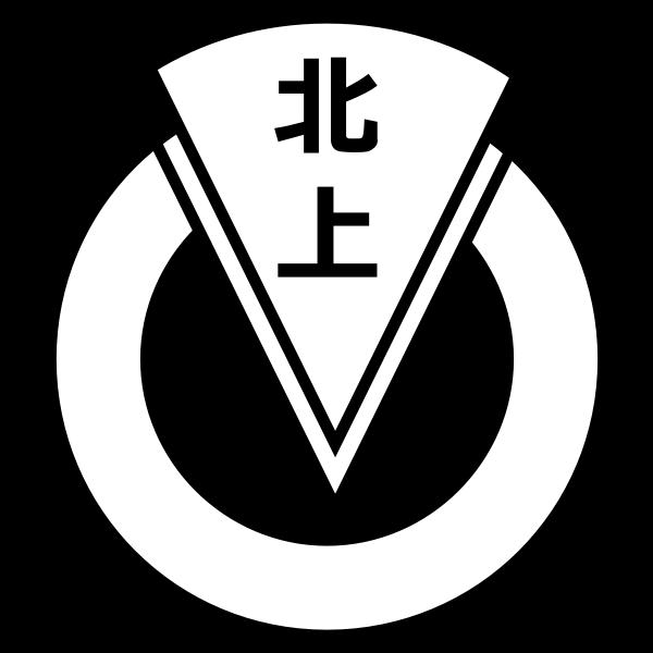 Former Kitakami Miyagi chapter