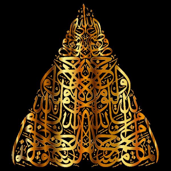 Gold Al Tawbah 9 18 Calligraphy No Background