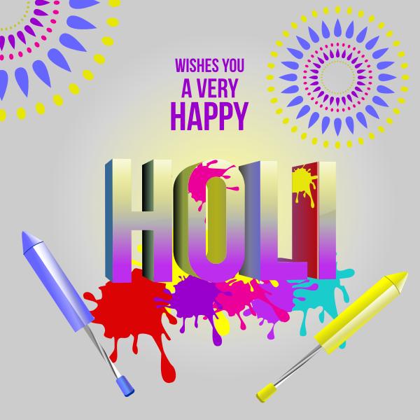 HOLI2 nowtrmrk