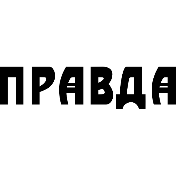 Headline of the newspapervector illustration