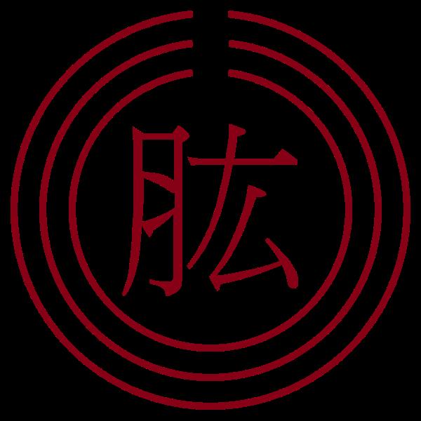 Official seal of Hijikawa vector image