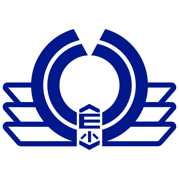 Vector illustration of the chapter seal of Kanagi