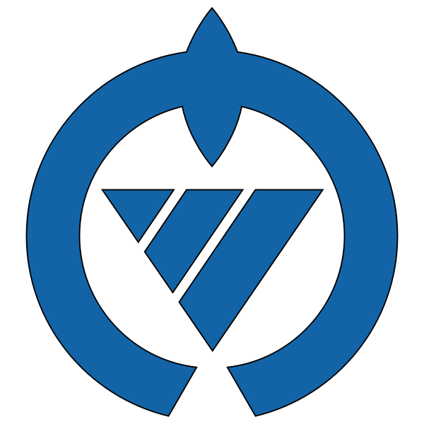 Katsuura Chiba chapter