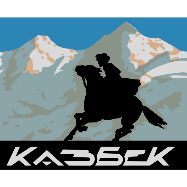 Kazbek sigarettes by Rones