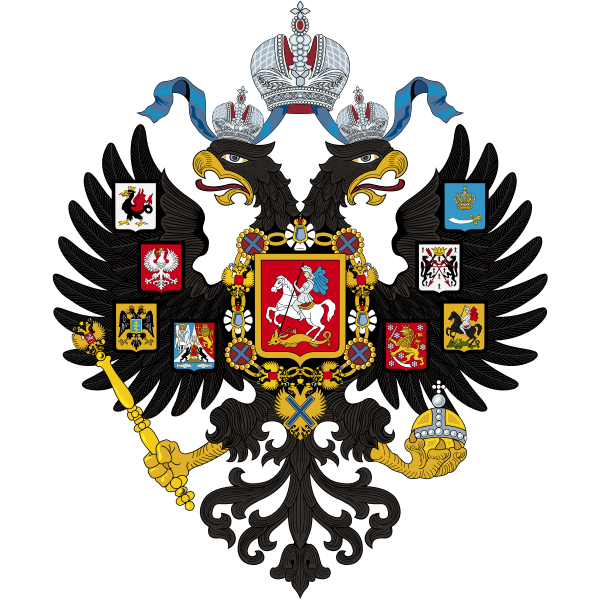 Coat of Arms of Russian Empire