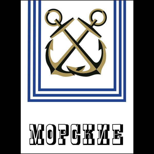 Morskiye sigarettes by Rones