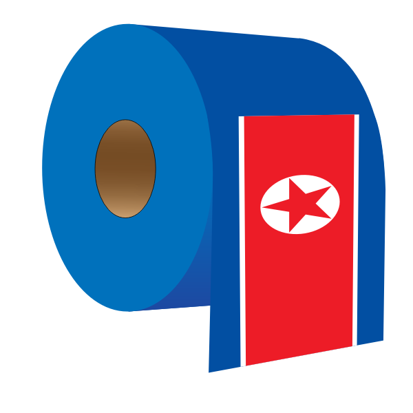 North Korea's own toilet toll vector graphics