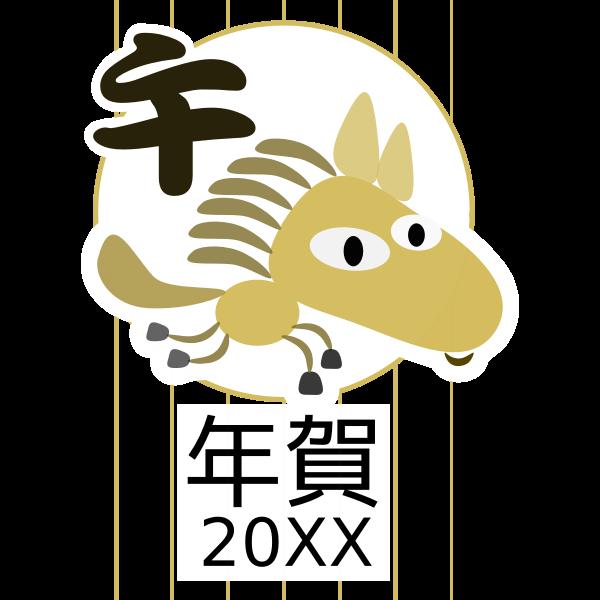 Chinese zodiac horse vector