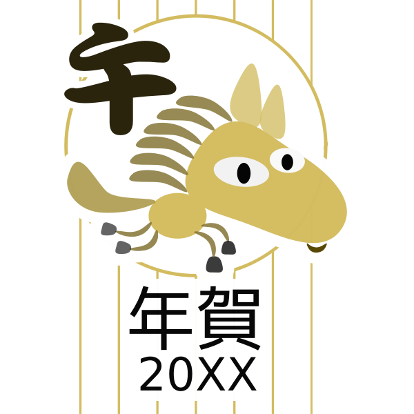 Chinese zodiac horse vector