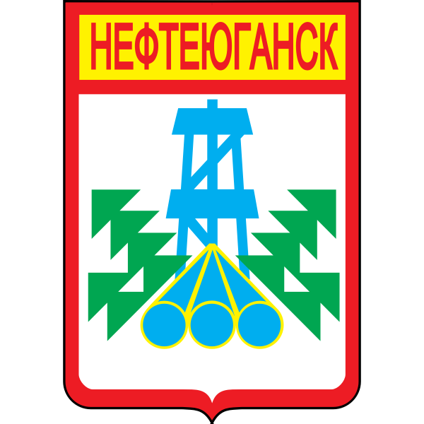 Vector image of coat of arms of Nefteyugansk