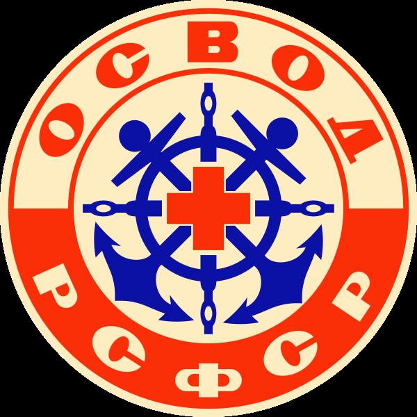 Vector drawing of Osvod emblem