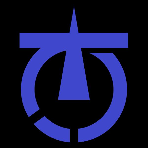 Onbetsu Hokkaido chapter