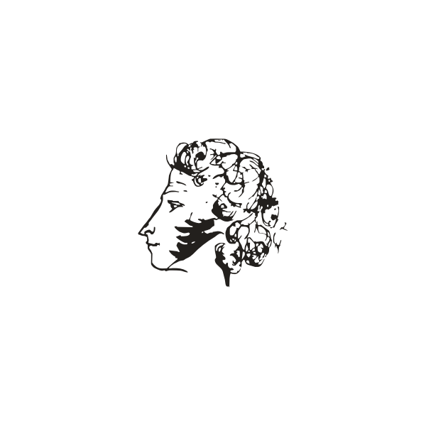 Alexander Pushkin portrait vector clip art