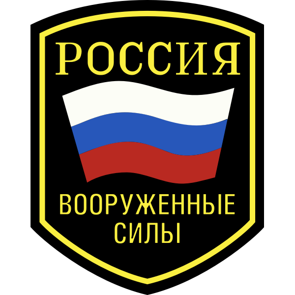 Vector image of emblem of Russian military forces