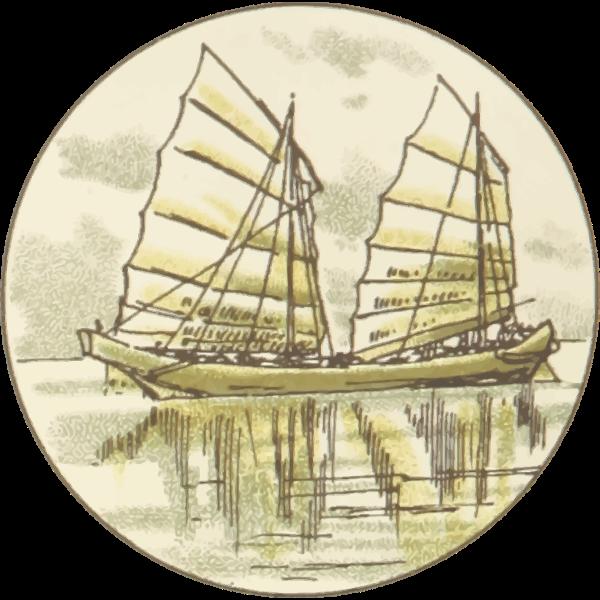An old framed ship