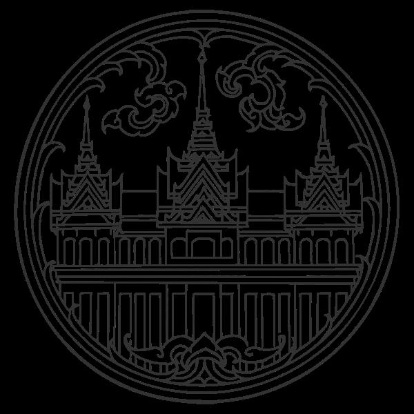 Phra Nakhon seal