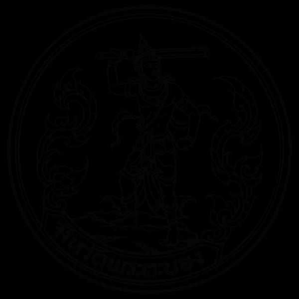 Phratabong province seal