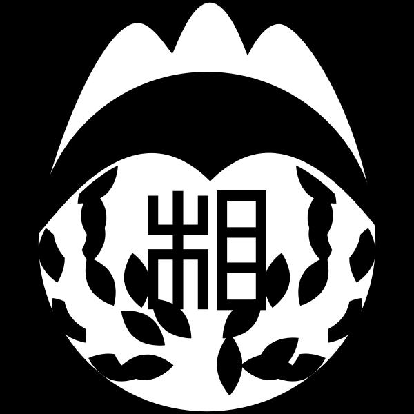 Soma Aomori chapter