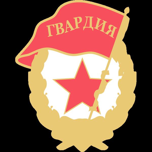Soviet Guards badge vector clip art