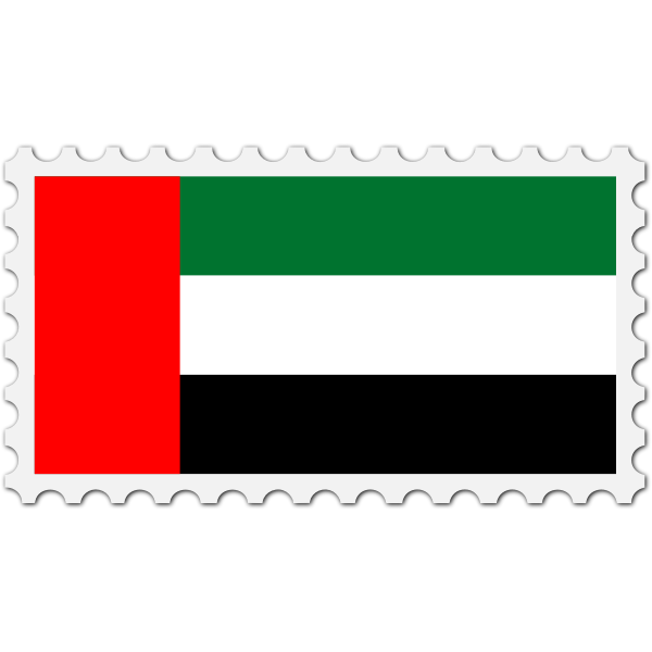 Stamp UAE Flag